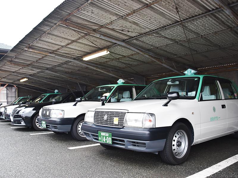 豊鉄タクシー