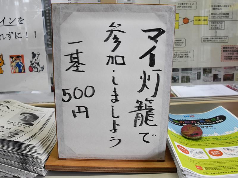 art-main-hutagawashuku04