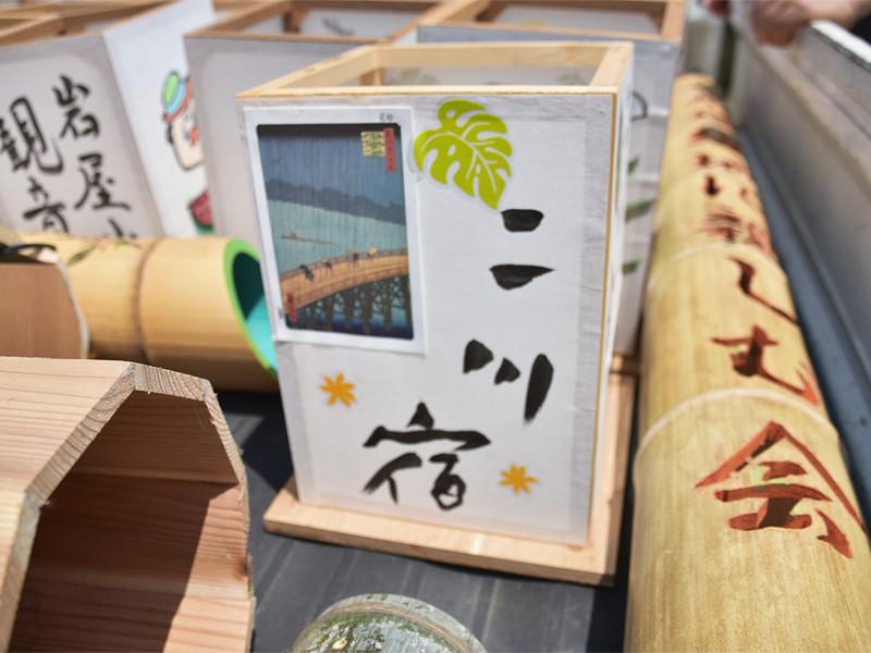 art-main-hutagawashuku05