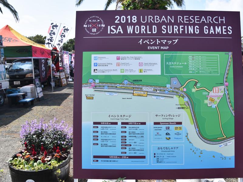 2018 URBAN RESEARCH ISA WORLD SURFING GAMES