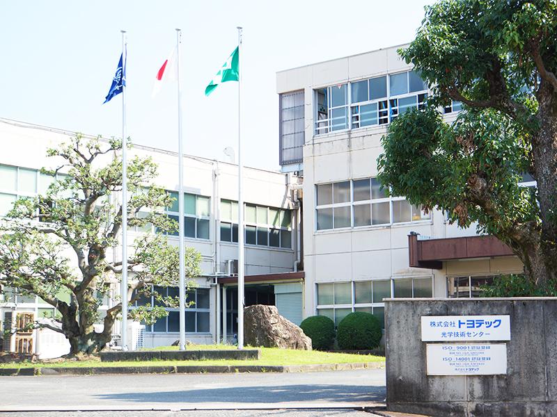 トヨテック 光学技術センター