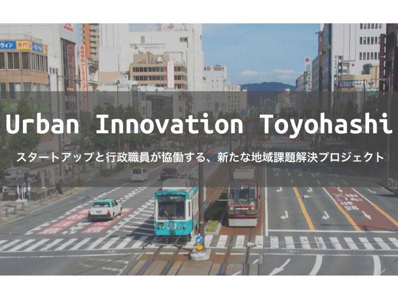 Urban Innovation TOYOHASHI