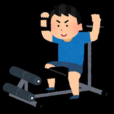 室内スポーツ施設_男性