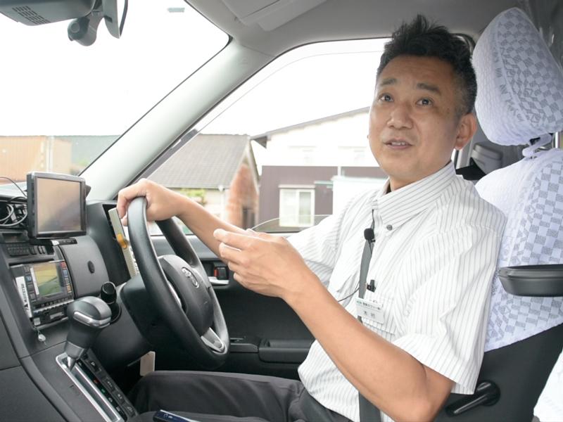 豊鉄タクシー_運転手