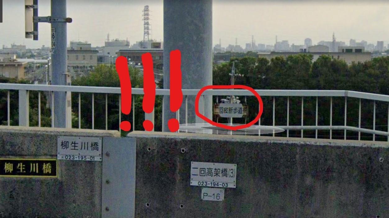 23号線バイパスの歩道③