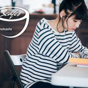豊橋の喫茶店カフェ3選
